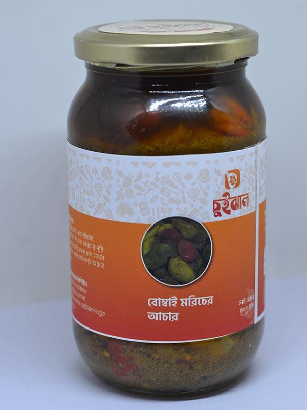 Bombai-morich–achar বোম্বাই মরিচের আচার@chuijhal.com