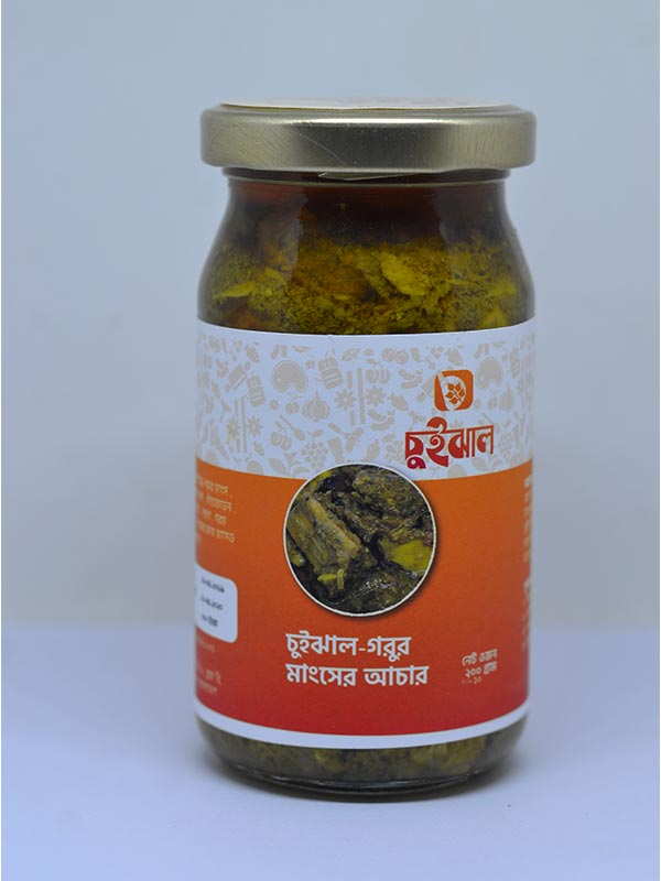 chuijhal-mangso-cahar-200 ছুইঝাল মাংস আচার @chuijhal.com