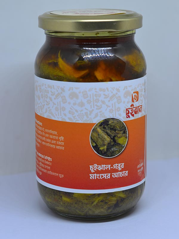 চুইঝাল গরুর মাংসের আচার chuijhal gorur mangso achar@chuijhal.com